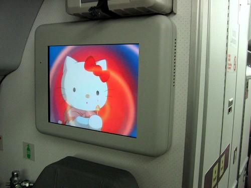 مطار للأطفال في اليابان ؟ 66398528_da82cf38ab.