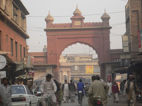 Entrance to Faisalabad Shopping Centre | Flickr - Photo Sharing!