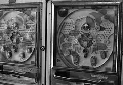 ゲームなミカタ : ソーシャルゲームとパチンコを断罪する上から目線の不思議