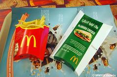 McArabia Chicken - McDonald's Doha (rivarix) Tags: fastfood frenchfries beefpatty dohaqatar citycentermall pitabreadsandwich fastfoodchainrestaurant mcdonaldsfromaroundtheworld mcdonaldsdoha