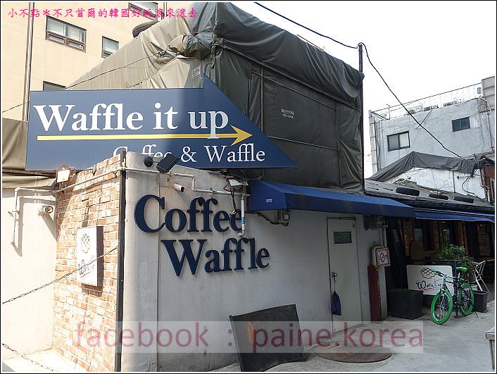新村梨大 waffle it up cafe (2).JPG