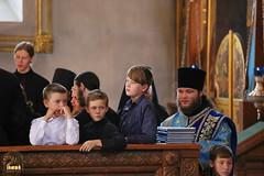97. The Commemoration of the Svyatogorsk icon of the Mother of God / Празднование Святогорской иконы Божией Матери