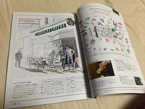 GQ JAPAN 2015.9