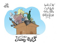 164-Ahram_Tamer-Youssef_Layout_1-7-2015 (Tamer Youssef) Tags: california turkey sketch san francisco iran iraq cartoon creative january egypt cairo caricature states ahmed filmmaker services journalist  cartoonist   cartoonists  youssef  tamer  2015 caricaturist   soliman abou   feco           alahram