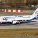 Ural Airlines, VP-BMW