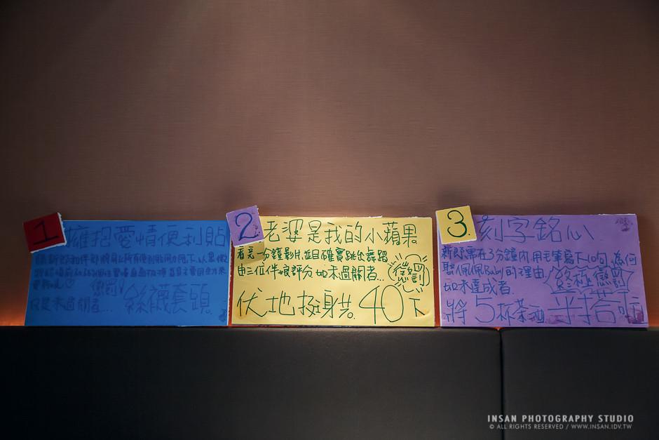 台北國賓婚攝-婚紗WED150208_0010