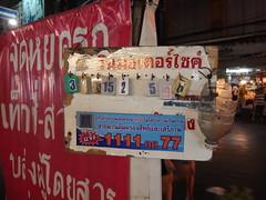 Motorbike Taxi Numbers Board (Ryo.T) Tags: thailand bangkok   yaowarat  chinetown