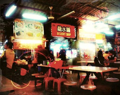 https://foursquare.com/v/medan-selera-wai-sek-kai-为食街/4b1e3a05f964a520fa1724e3 #food #travel #holiday #trip #Asia #Malaysia #selangor #petalingjaya #ss2 #foodmalaysia #美食 #旅行 #度假 #亚洲 #马来西亚 #雪兰莪 #八打灵再也