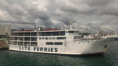 M/V LITE FERRY 7 (BukidBoy_31) Tags: liteferry7 liteferries liteshipping ships philippineships ship philippineship cebuport cebucity philippines