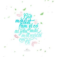 Giờ mới biết , làm gì, có ai yêu mãi một người em ơi! (HaiKnight) Tags: gương mặt lạ lẫm giờ mới biết làm gì có ai yêu mãi mội người em ơi mrsiro by haiknight