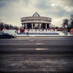 I heart Karaganda