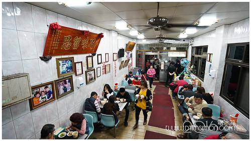 王塔米糕店09.jpg