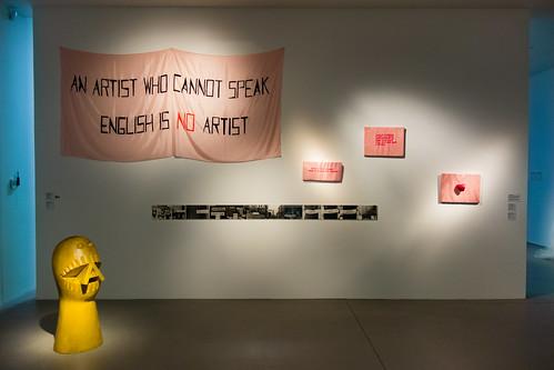 Zagreb - Muzej suvremene umjetnost