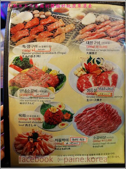東大門 東大排骨王烤肉 (3).JPG