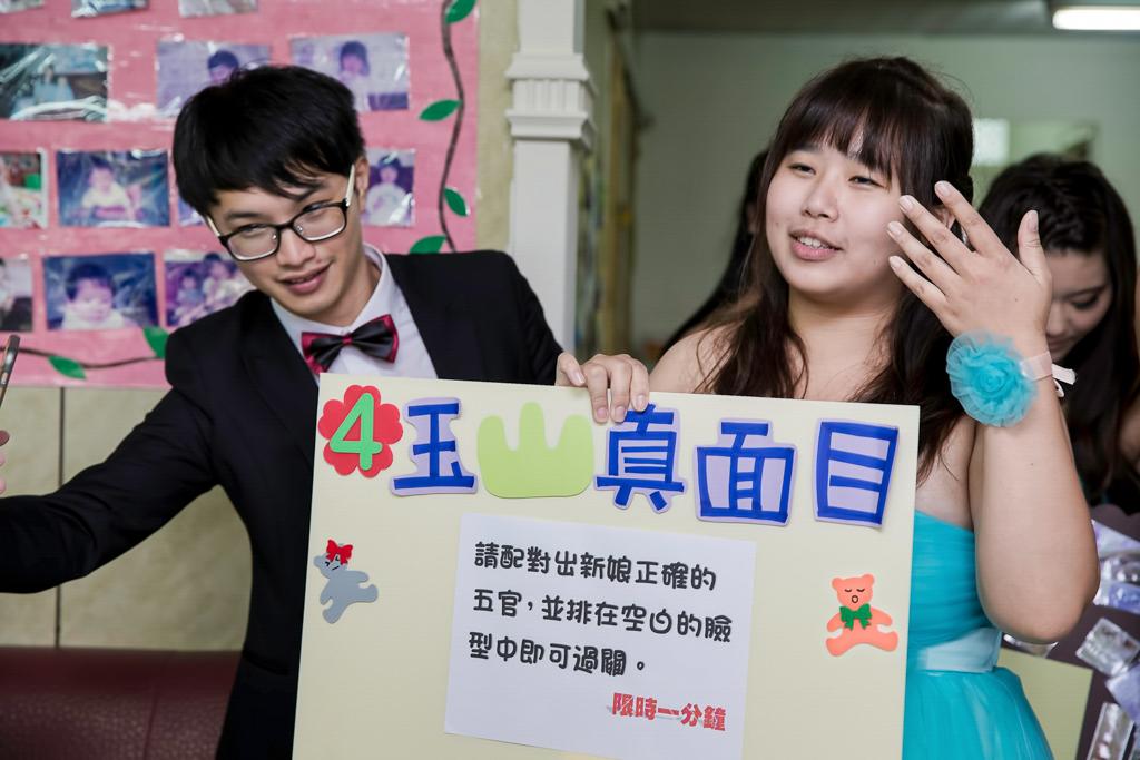 婚禮-0118.jpg