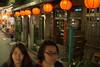Jioufen teahouse (Sergiy Matusevych) Tags: jiufen taiwan travels teahouse street
