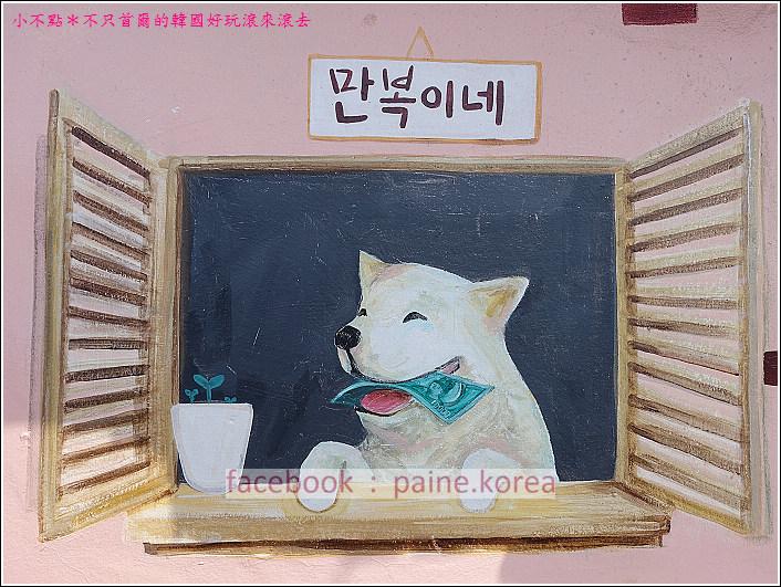 首爾到東海墨湖壁畫村 (68).JPG
