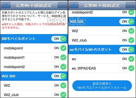 wirelessgate wifi