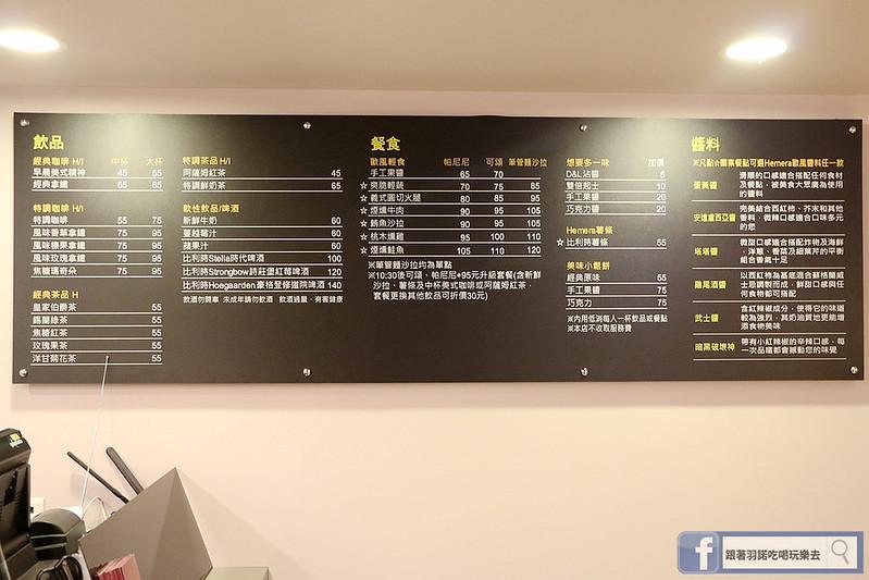 Hemera cafe15