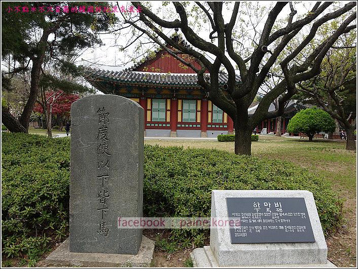 大邱the style guesthouse 慶尚監營公園 (4).JPG