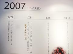 大島優子 画像91