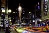 A Star in the City Night (marq4porsche) Tags: seattle washington united states night star long exposure light trails nordstroms department store street lights canon eos 3 ef 50mm 12 l kodak ektar 100 film analog city cityscape landscape urban urbanscape