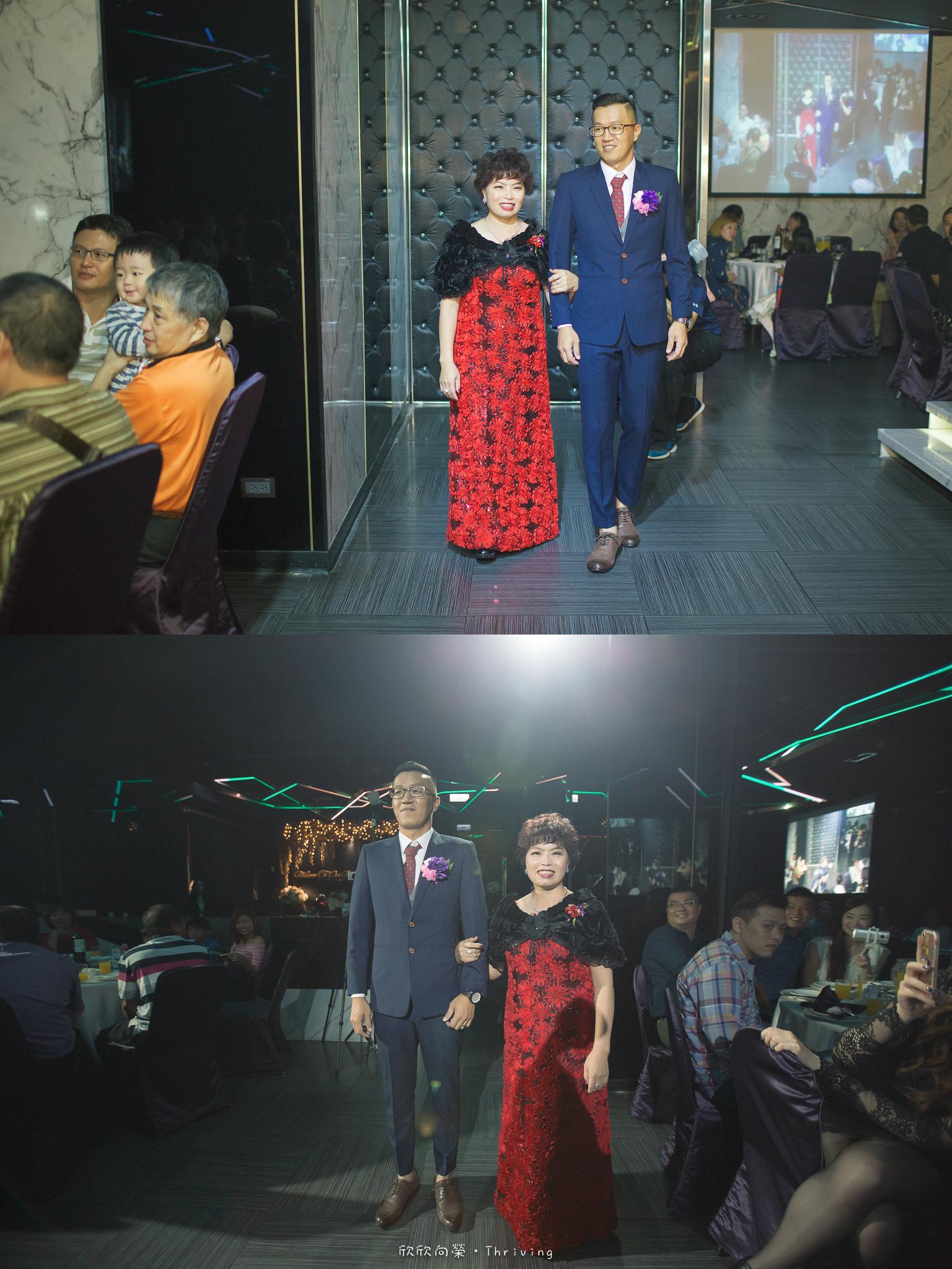 耕樸&歆鈺-123643.jpg