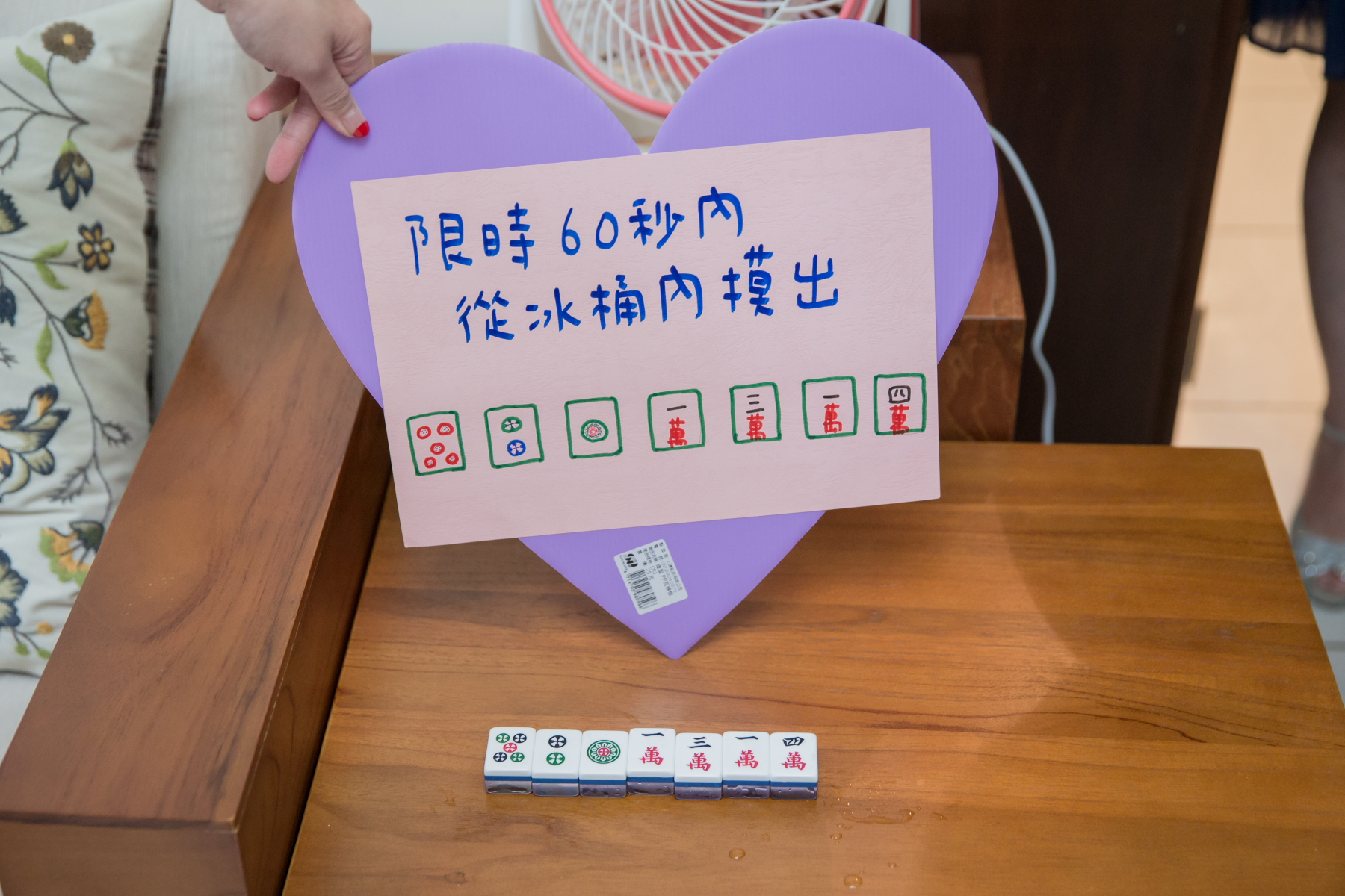 鴻璿鈺婷婚禮280
