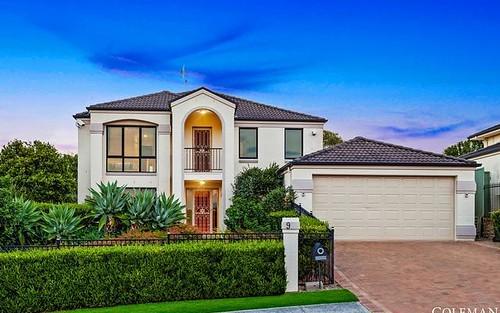 9 Coral Gum Road, Hamlyn Terrace NSW