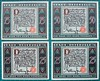 1921-STADT-OSTERFELD-NOTGELD-SET-REVERSE-D7 (noteworthycollectibles) Tags: germany paper deutschland mark silk imperial currency banknote notgeld seiden pfennig hyperinflation badische reichsbank emergencymoney darlehnskasse