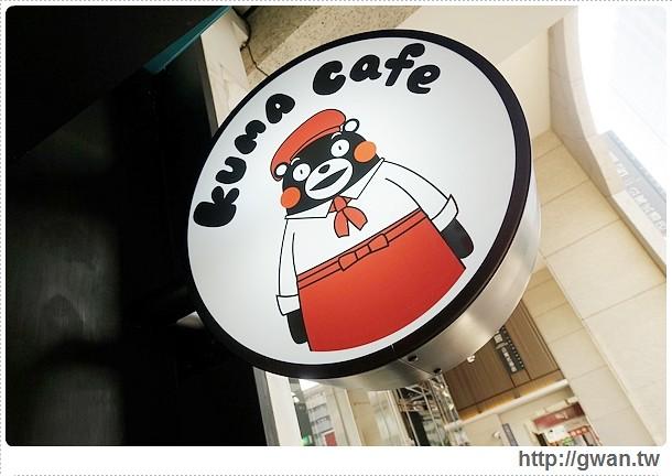 kuma cafe,kuma 餐廳,kumamon,酷MA萌,熊本熊,熊本部長,台北咖啡廳,下午茶.台北,捷運中山站,中山商圈咖啡廳,主題咖啡館-2-923-1