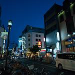 Shichiken-cho-Dori, Sakae 3-chome, Nagoya thumbnail