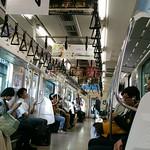 UBahnfahrt in Tokyo