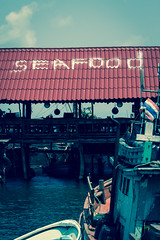 Auswahl-6004 (wolfgangp_vienna) Tags: thailand island asia asien harbour insel ko seafood hafen trat kut kood kokood kokut kohkut aoyai