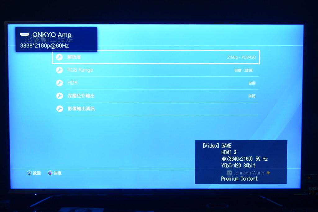 PS4 Pro 2160P YUV420