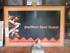 The Legend Kuchipudi Dancer Dr. Vyjayanthi Kashi's Shambhavi School of Dance Outside Photography By Chinmaya M.Rao  (136)