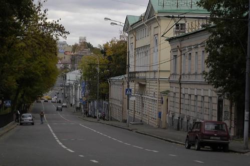 Calles de Moscú Foto