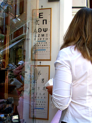 opticien de vue
