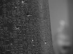 Hammurabi (Cavucciopix) Tags: parigi paris louvre hammurabi stone law archaeology reads