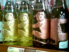 Monkey Wine (ulalume) Tags: monkey nokia wine 3220 wegmans monkeywine