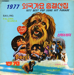i'm a believer (a nameless yeast) Tags: love freeassociation sailing vinyl korea lp 1977 benji kidnap recordcover devilwoman ifeellove popsongs tumblr