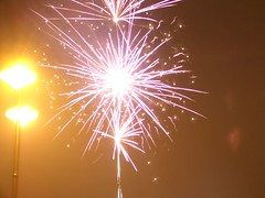 CIMG2837 (kosso) Tags: fireworks guyfawkes november5th newingtongreen