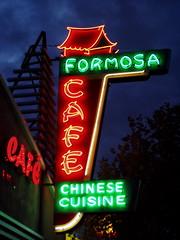 20051105 Cafe Formosa