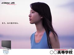 戸田恵梨香 画像69