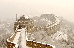Great Wall of China (Dec 2004) (Steve Webel) Tags: china travel winter snow storm chinese beijing tourist greatwall   mutianyu greatwallofchina webel explore18nov05 cmctppgreatwall