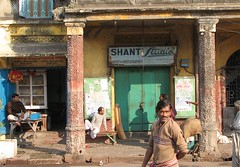 5A Kali Temple Road - IMG 0283 e (Eric.Parker) Tags: 2005 street india sign bengal calcutta kolkatta westbengal kalighat wbtotal