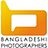 photos in Bangladeshi Photographers
