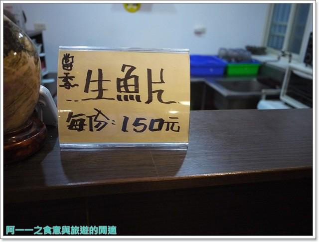 台東成功美食海鮮神豬食堂原住民風味餐義大利麵簡餐image015