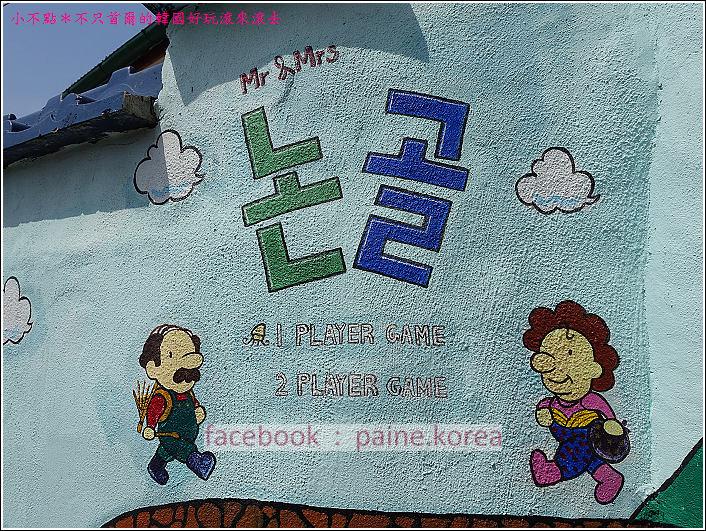 首爾到東海墨湖壁畫村 (59).JPG