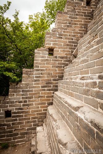 Strome schody na Murze Chińskim